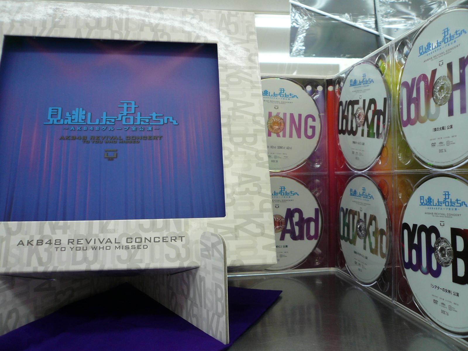 AKB48 を売るなら 総合リサイクルショップフライズ佐賀店 佐賀市 買取り