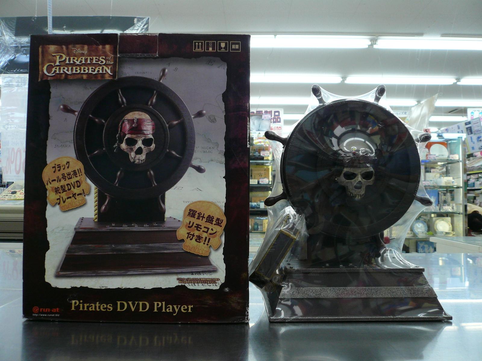 DVDプレーヤー を売るなら 総合リサイクルショップフライズ佐賀店 佐賀市 買取り