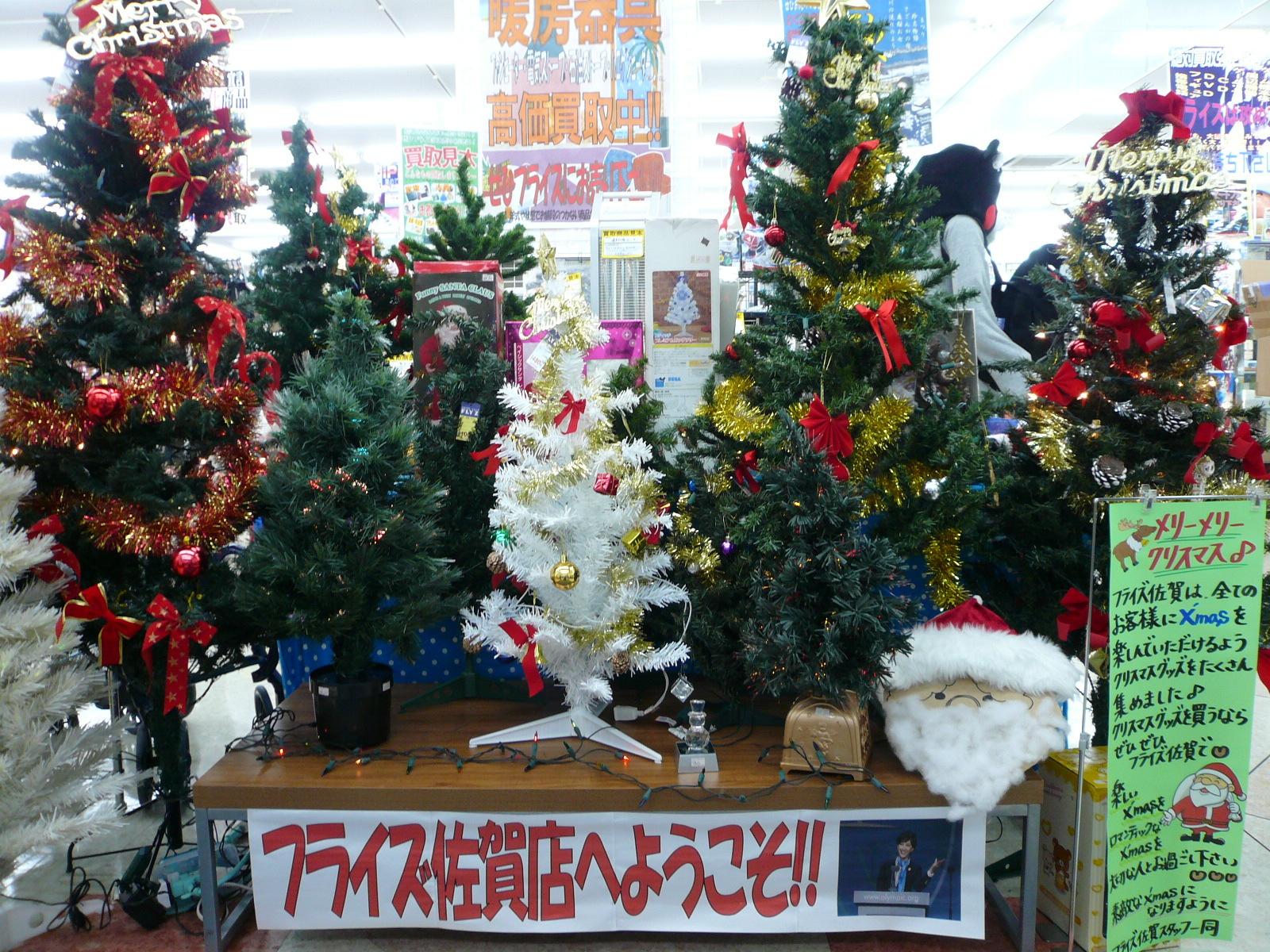 店内情報!クリスマスコーナー!リサイクルショップフライズ佐賀店