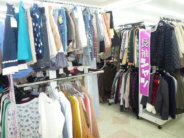 洋服 を売るなら 総合リサイクルショップフライズ佐賀店 佐賀市 買取り情報