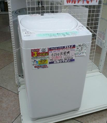 洗濯機 を売るなら 総合リサイクルショップフライズ佐賀店 佐賀市 買取り情報