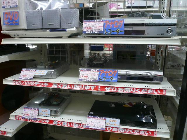 アナログレコーダー を売るなら 総合リサイクルショップフライズ佐賀店 佐賀市 買取り情報