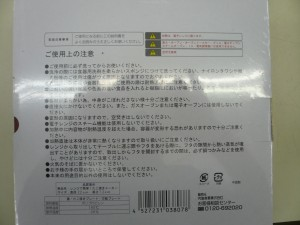 P1050218