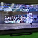 東芝 液晶テレビ レグザ 売るなら  総合 リサイクルショップ フライズ 佐賀 店 佐賀市 買い取り 査定