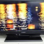 ソニー ブラビア 地デジ 液晶 テレビ を売るなら  総合 リサイクルショップ フライズ 佐賀 店 佐賀市 買い取り 査定