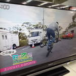 SONY 40型 液晶 テレビ を売るなら  総合 リサイクルショップ フライズ佐賀店 佐賀市 買取り 査定