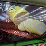 シャープ 55型 液晶 テレビ を売るなら 総合 リサイクルショップ フライズ佐賀店 佐賀市 買取り 査定