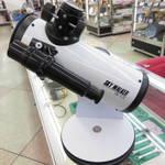天体望遠鏡 を売るなら 総合 リサイクルショップ フライズ佐賀店 佐賀市 買い取り