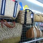 カゴバッグを売るなら 総合 リサイクルショップ フライズ佐賀店 佐賀市 買い取り