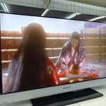 ソニー 32型液晶テレビを売るなら 総合リサイクルショップ フライズ佐賀店 佐賀市 買取り 査定