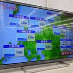 パナソニック 32型 液晶テレビ を売るなら総合リサイクルショップ フライズ佐賀店 佐賀市 買取り 査定