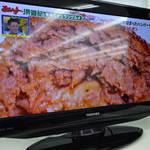 東芝 26型 液晶テレビ を売るなら 総合リサイクルショップ フライズ佐賀店 佐賀市 中古 買取り 査定