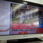 ソニー 液晶テレビ を売るなら 総合リサイクルショップ フライズ佐賀店 佐賀市 中古 買取り