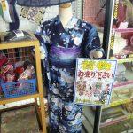 浴衣 を売るなら 総合 リサイクルショップ フライズ 佐賀店 佐賀市 買取り