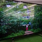 パナソニック 43型 液晶 テレビ を売るなら リサイクルショップ フライズ佐賀店 佐賀市 中古 買い取り 査定