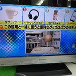 ソニー 液晶テレビ を売るなら フライズ佐賀店 佐賀市 査定 中古 買い取り
