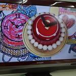 シャープ 液晶テレビ を売るなら リサイクルショップ フライズ佐賀店 佐賀市 中古 買取り 査定