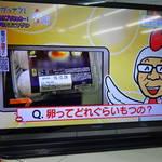 シャープ 液晶テレビ を売るなら 総合リサイクルショップフライズ佐賀店 佐賀市 中古 買取り 査定