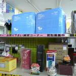 雑貨  を売るなら 総合 リサイクルショップ フライズ佐賀店 佐賀市 買取り