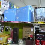 雑貨・おもちゃ を売るなら 総合 リサイクルショップ フライズ佐賀店 佐賀市 買取り