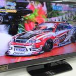 シャープ 24型 液晶テレビ を売るなら フライズ佐賀店 佐賀市 中古 査定 買取り