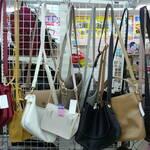 バッグ を売るなら 総合リサイクルショップフライズ佐賀店 佐賀市 買取り