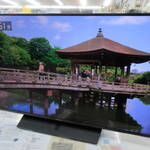 パナソニック 液晶テレビ を売るなら 総合リサイクルショップ フライズ佐賀店 佐賀市 中古 買取り 査定