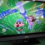 東芝 32型 液晶テレビ を売るなら 総合リサイクルショップ フライズ佐賀店 佐賀市 中古 査定 買取り