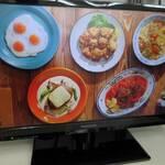 パナソニック 19型 液晶テレビ を売るなら 総合リサイクルショップ フライズ佐賀店 佐賀市 中古 査定 買取り