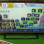 パナソニック 39型 液晶テレビ を売るなら 総合リサイクルショップ フライズ佐賀店 佐賀市 中古 査定 買取り