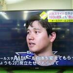 シャープ 40型 液晶テレビ を売るなら 総合リサイクルショップ フライズ佐賀店 佐賀市 中古 査定 買取り