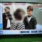 Hisense 32型 液晶テレビ を売るなら 総合リサイクルショップ フライズ佐賀店 佐賀市 中古 査定 買取り