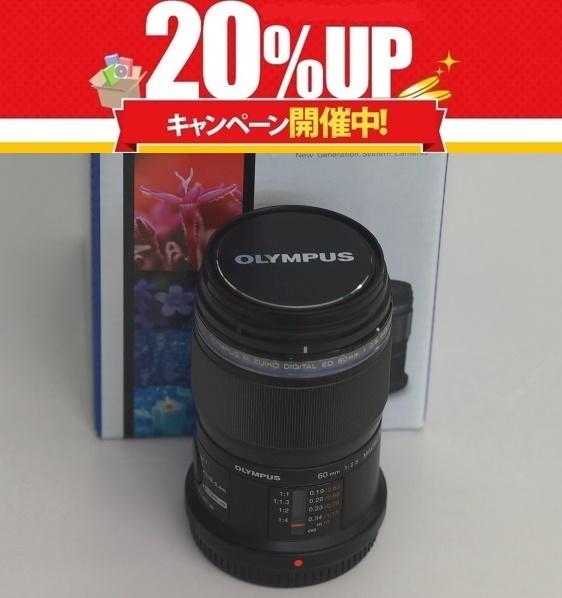 M.ZUIKO DIGITAL ED 60mm F2.8 Macro を売るならフライズ鳥栖店