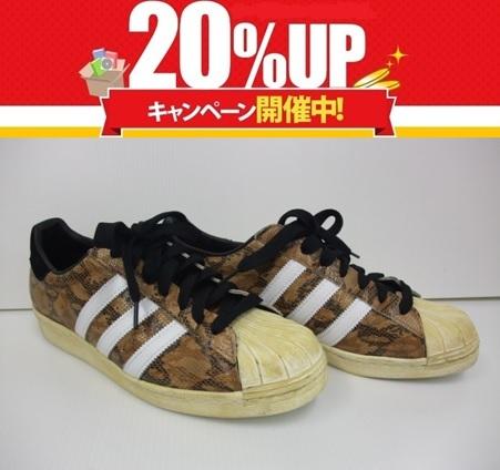 adidas スーパースター'80s復刻 スネークモデル 買取&販売情報! フライズ鳥栖店!