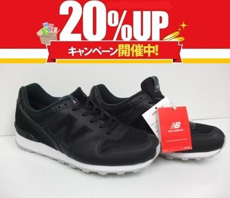"""New balance ウイメンズ・スニーカー """"WR996HO""""!買取&販売情報 フライズ鳥栖店♪"""