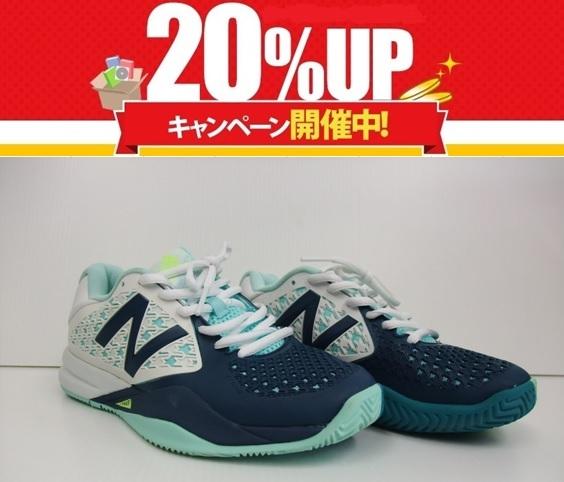 new balance ウイメンズ・スニーカー 高価買取中! フライズ鳥栖店♪